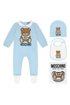 Babygrow Gift Set