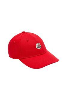 Kids Red Cotton Cap