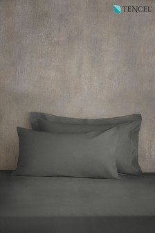 Set of 2 Cool Touch TENCEL™ Blend Pillowcases