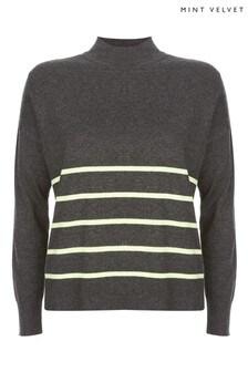 Mint Velvet Grey Multi Stripe Easy Jumper