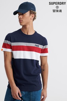 Superdry Navy Stripe T-Shirt