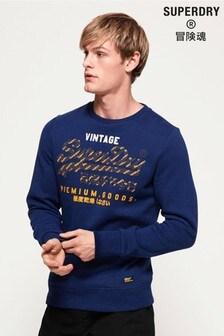 Superdry Premium Goods Racer Crew Sweatshirt