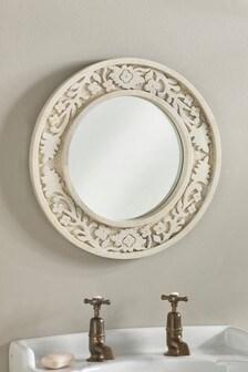 Safi Mirror