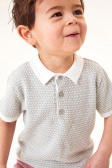 Textured Knitted Poloshirt (3mths-7yrs)