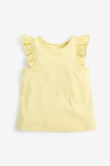 Frill Vest (3mths-8yrs)