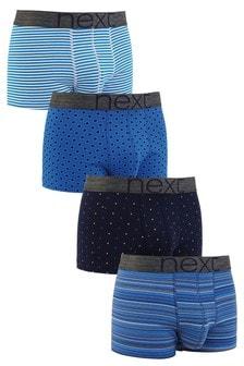 Confezione da quattro boxer di tendenza a vita bassa