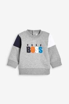 HUGO Grey Sweatshirt With Logo