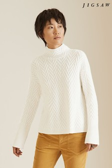 Jigsaw Cream Herringbone Turtle Jumper