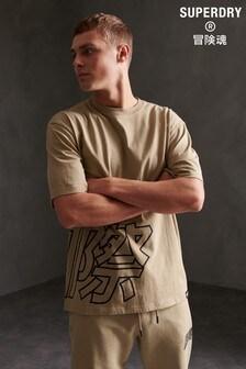 Superdry International Kanji T-Shirt