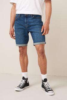 Men's Denim Shorts | Casual Shorts | Next