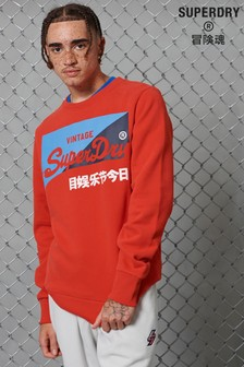 Superdry Vintage Logo Primary Crew Brushed Sweatshirt