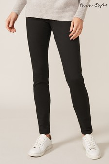 Phase Eight Green Amina Double Zip Jeggings