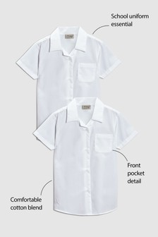 2 Pack Short Sleeve Revere Collar Shirts (3-16yrs)