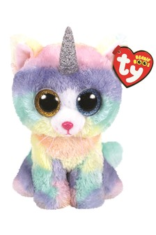 Ty Heather Beanie Boo 15cm