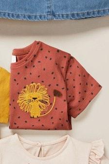 Lion Appliqué Box T-Shirt (3mths-7yrs)
