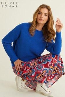 Oliver Bonas Paisley Print Red Midi Skirt