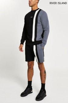 River Island Black Slim Ultimate Blocked Shorts