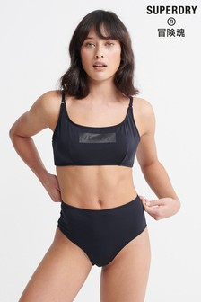 Superdry Edit High Waist Bikini Bottoms