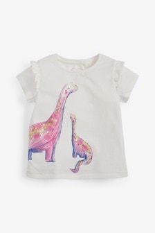 Glitter Dinosaur T-Shirt (3mths-7yrs)