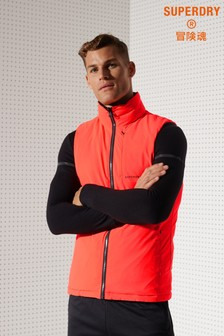 Superdry Training Reversible Gilet