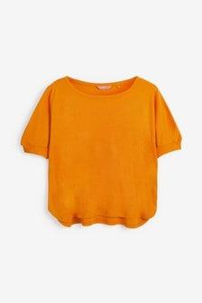 Sleeve Interest T-Shirt