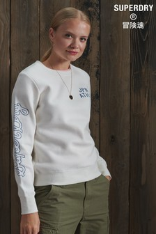 Superdry Reworked Classic Embroidered Sweatshirt