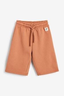 Crop Wide Leg Joggers (3mths-7yrs)