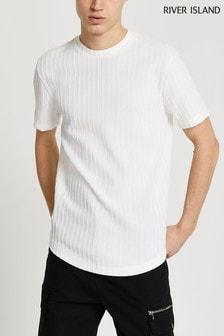 River Island White Slim Curve Hem Rib T-Shirt