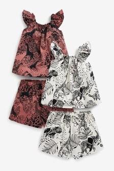 2 Pack Jungle Animal Pyjamas