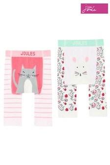 Joules Lively 2 Pack Leggings