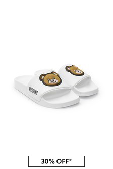 Kids White Sliders