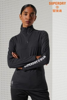 Superdry Sport Carbon Half Zip Base Layer Top