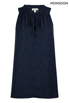 Monsoon Blue Plain Jacquard Cami