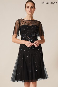 Phase Eight Multi Molly Short Sequin Dress