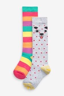 2 Pack Rainbow Dog Welly Socks