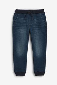 Super Soft Jogger Jeans (3-16yrs)