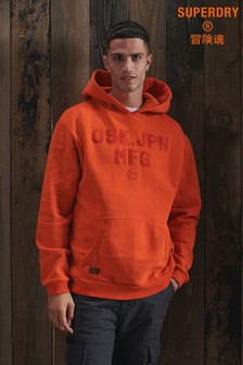 Superdry Modern Workwear Hoody