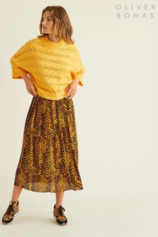 Oliver Bonas Zebra Print Pleated Skirt
