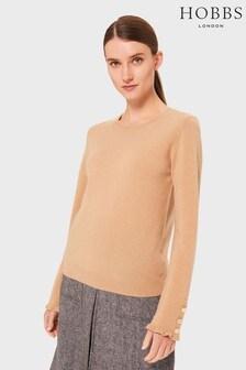 Hobbs Beige Imogen Sweater