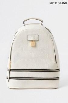 River Island Cream Padlock Embossed Backpack