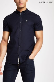 River Island Short Sleeve Oxford Shirt
