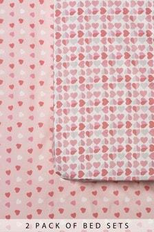 Набор из 2 натяжных простыней с принтом сердечек