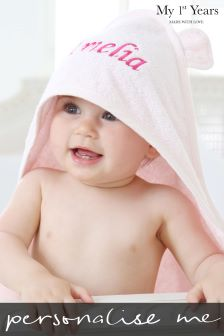 Personalised Embroidered Hooded Baby Towel By My 1st Years