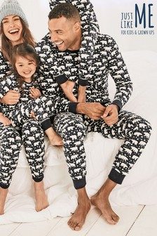 Pijamas con estampado de oso polar para hombre de Just Like Me