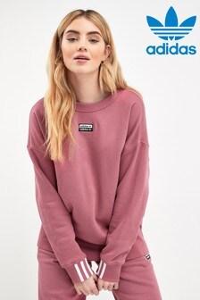 adidas Originals R.Y.V Sweatshirt
