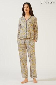 Jigsaw Yellow Aurora Printed Cotton Pyjamas