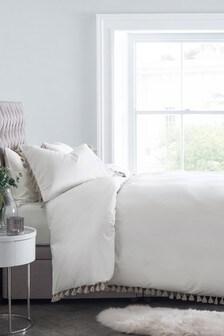 Grey Tassels Trim Bed Set