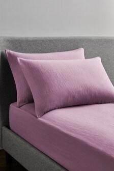Set of 2 Simply Soft Easy Care Pillowcases