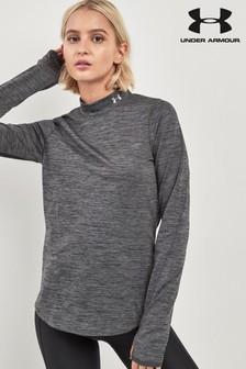 Siva osnovna večplastna majica Under Armour Cold Gear