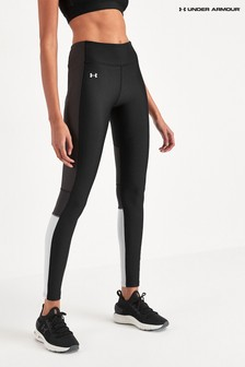 Under Armour Heat Gear Insert Leggings